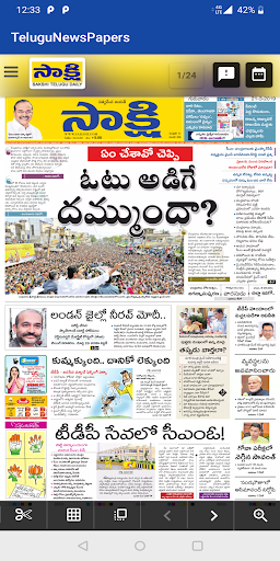 Telugu News Papers hack tool