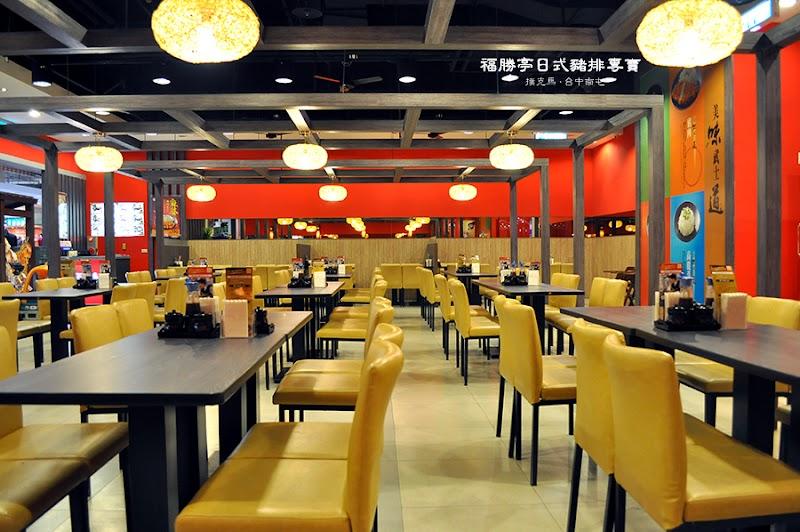 福勝亭日式豬排專賣用餐空間