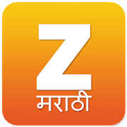 Tips for Zee Marathi