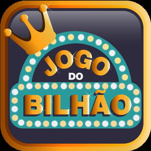 Jogo do Bilhão 2017