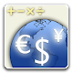 Currency Exchange Rates for PC Windows 10/8/7
