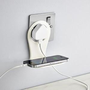 Suport telefon mobil pentru incarcare