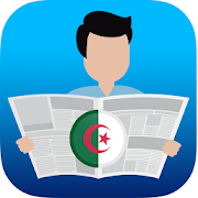 ?️ Algeria News: Newspapers Apps for Free