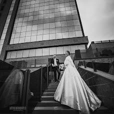 Wedding photographer Anton Mironovich (banzai). Photo of 03.10.2016