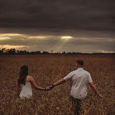 Wedding photographer Yuriy Ischuk (Ishcuk). Photo of 06.08.2018