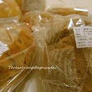 舞麥窯(自磨麵粉天然酵母石窯麵包)