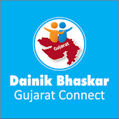 Bhaskar Gujarat Connect