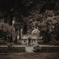 Wedding photographer Albert Ng (albertng). Photo of 22.11.2016
