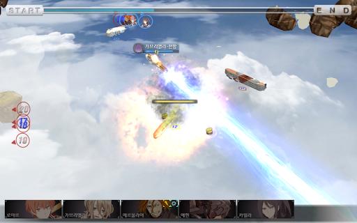 나선의 궤적 (Circle Of Helix) game for Android screenshot