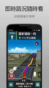 樂客導航王全3D Pro 正式版(可離線) 3