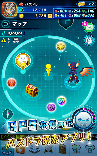 Puzzle & Dragons Radar 2.7.0 screenshots 7