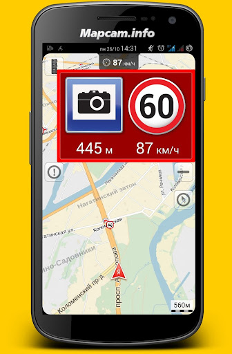 MapcamDroid Speedcam 3.8.786 gameplay | AndroidFC 2