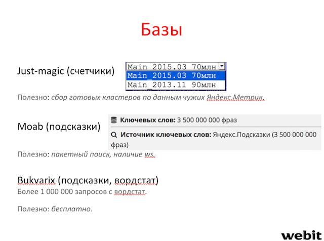 https://img-fotki.yandex.ru/get/38393/127573056.a5/0_15e7f9_1a3becf6_XL.png