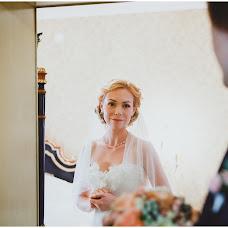 Wedding photographer Aleksey Kiselev (kiselev-foto). Photo of 26.12.2018