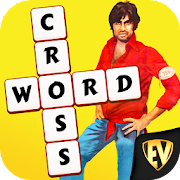 Bollywood Movies Crossword Puzzle Game, Guess Quiz