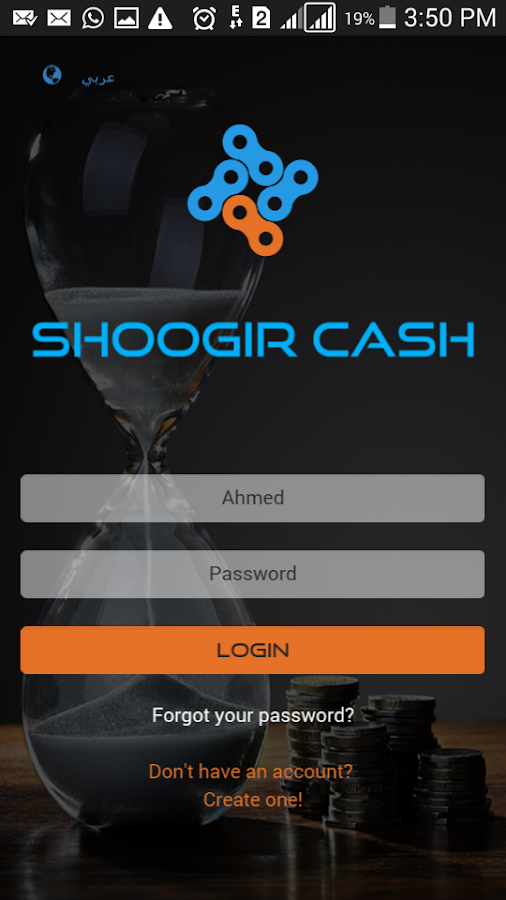 ShoogirCash- screenshot