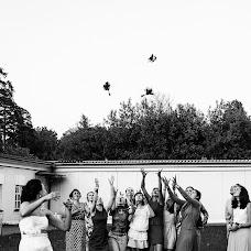 Wedding photographer Mariya Lebedeva (MariaLebedeva). Photo of 26.10.2017