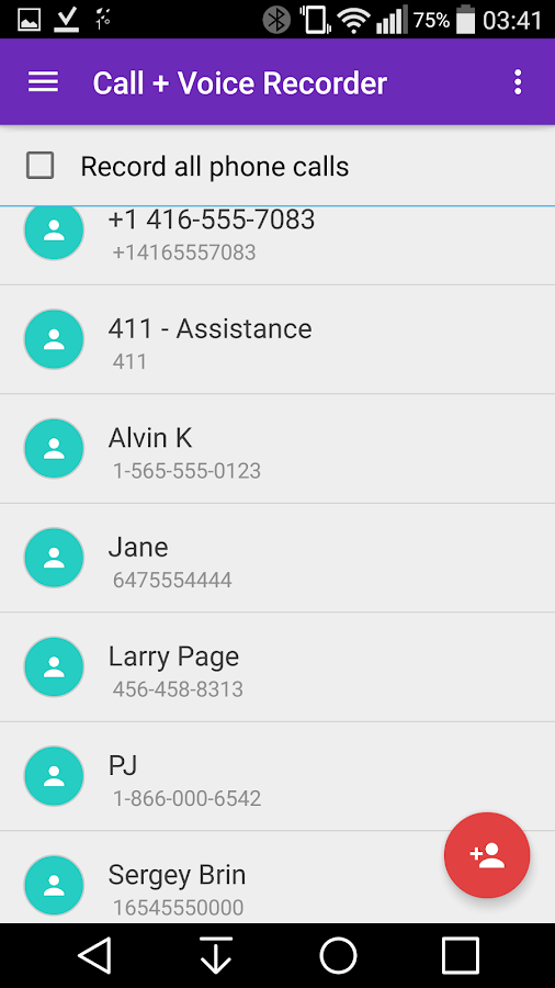 CVR Call Recorder- screenshot