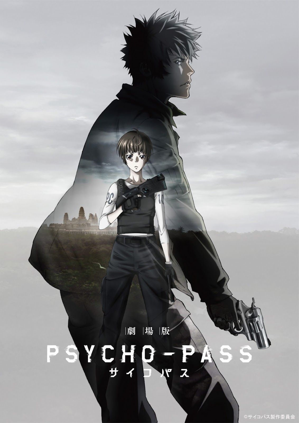 Top 10 Cyberpunk Anime Masterpieces That you Need to Watch - Psycho-Pass