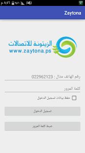 Zaytona - náhled