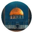 Mosque HD Wallpaper New Tab