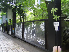 Photo: 夢か幻か!まさに源氏夢回廊? by FM