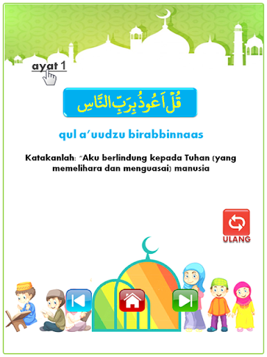 Edukasi Anak Muslim 7.0.1 screenshots 19