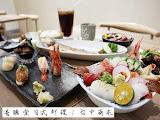 喜膳堂日式料理