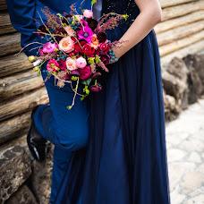 Wedding photographer Kristina Arutyunova (Chrisnova). Photo of 07.07.2017