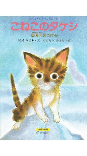 銀の鈴社 絵本シリーズ 1