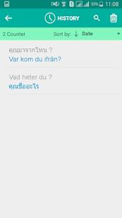 Swedish Thai Translator - náhled