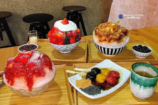 有點冰:文青老屋特色刨冰,草莓季不打烊,三色糰子、草莓厚片必吃