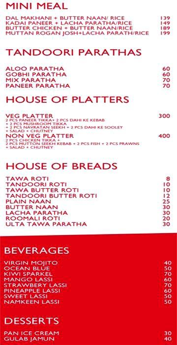 Kabab Roll Cafe, HUDA Metro menu 3