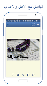 صور Photos screenshot 3