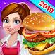 Rising Super Chef - Crazy Kitchen Cooking Game