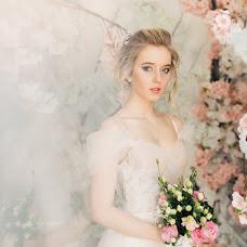 Wedding photographer Darya Zuykova (zuikova). Photo of 15.04.2018