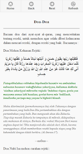 Yasin Tahlil dan Istighosah screenshot