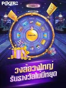 ไพ่เท็กซัสไทย HD 3