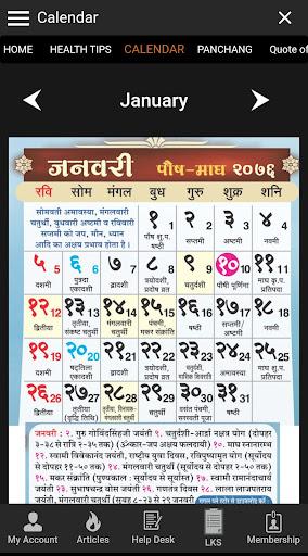 Rishi Prasad - Satsang, Health, Quotes, Gita ... screenshots 11
