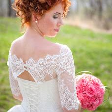 Wedding photographer Zarina Gubaydullina (Zarga). Photo of 18.05.2015