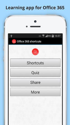 免费Office 365的快捷键