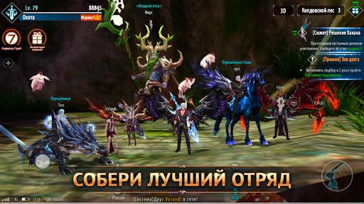 Sword and Magic - 3D ACTION MMORPG (ММОРПГ)  captures d'écran 2