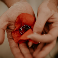 Wedding photographer Kamil Nadybał (maleszarestudio). Photo of 12.06.2018