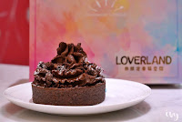 LoverLand 非限定幸福空間