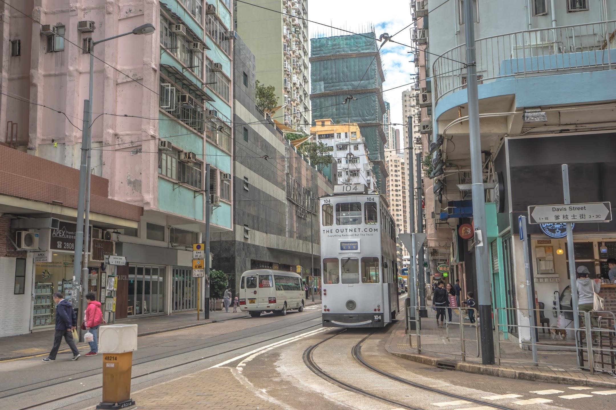 香港 堅尼地城 トラム2