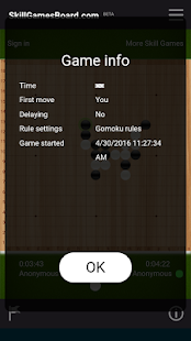 Gomoku by SkillGamesBoard- screenshot thumbnail