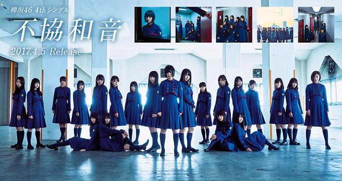 (DVDISO + FLAC) 欅坂46 4th Single – 不協和音