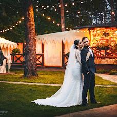 Wedding photographer Valentin Porokhnyak (StylePhoto). Photo of 25.05.2017