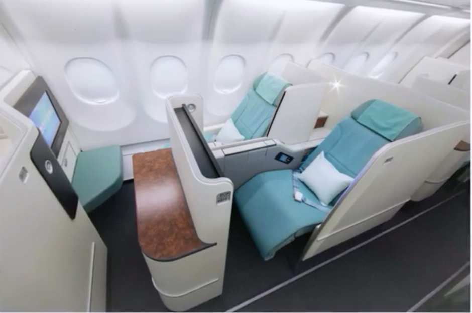 Korean Air New Business Class.png