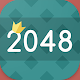 Download 2048 Game (4x4 -7x7) For PC Windows and Mac